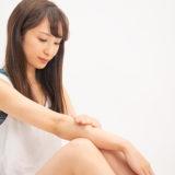 【医療脱毛編・概要】美容外科/美容皮膚科で働く看護師のオペ介助