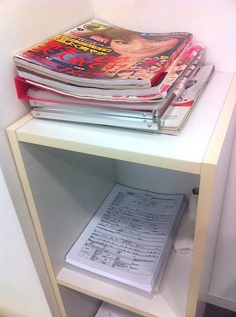 面談室に置いてあった女性雑誌