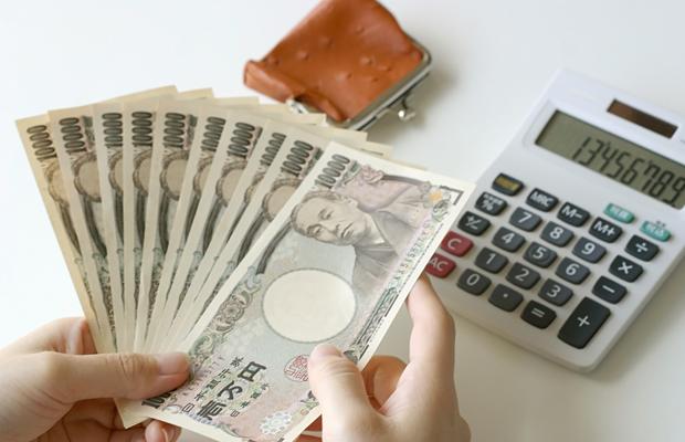 【給料2】報奨金の条件や金額に注意!