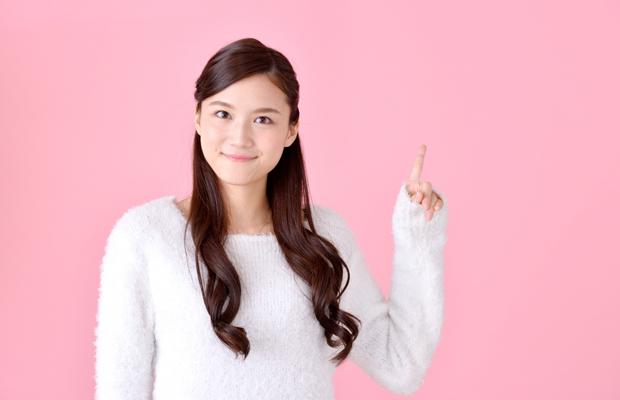 【4】現在、美容皮膚科に勤務中で、そこから美容外科へ転職する場合
