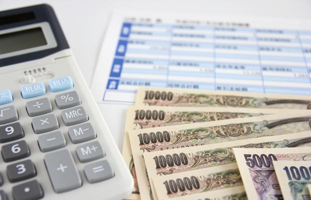 お金が戻ってくる可能性が高い所得税
