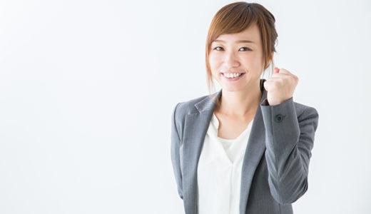 【Case1】企業が運営する美容外科クリニックに転職する時の注意点とチェックポイント