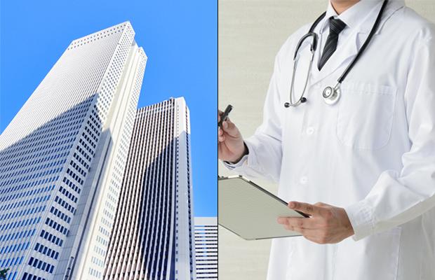 主導するのが医師か企業かの見分け方